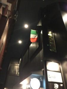 新店舗、四の倉の『イタリアン Solaio』さん