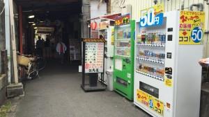 天満駅近☆珍自動販売機