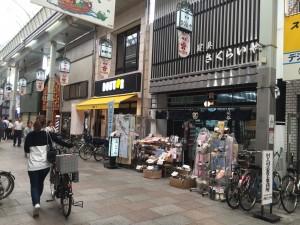 天神橋筋商店街猛虎応援団「寝具さくらいや」
