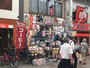 天神橋筋商店街猛虎応援団「なみき洋品店」