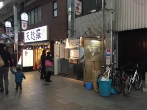 定点観測:「コロッケ中村屋」 2017年1月14日17:00頃 0名待..