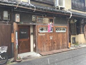 天神橋筋たまひよ部:おやこカフェ「ベビーリーフ」