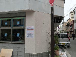 【新店】てんじん整形外科リウマチ科 が5/1にオープンするそ..