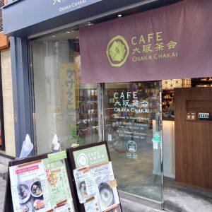 【天神橋筋カフェ部】大阪茶会の素敵なおもてなし