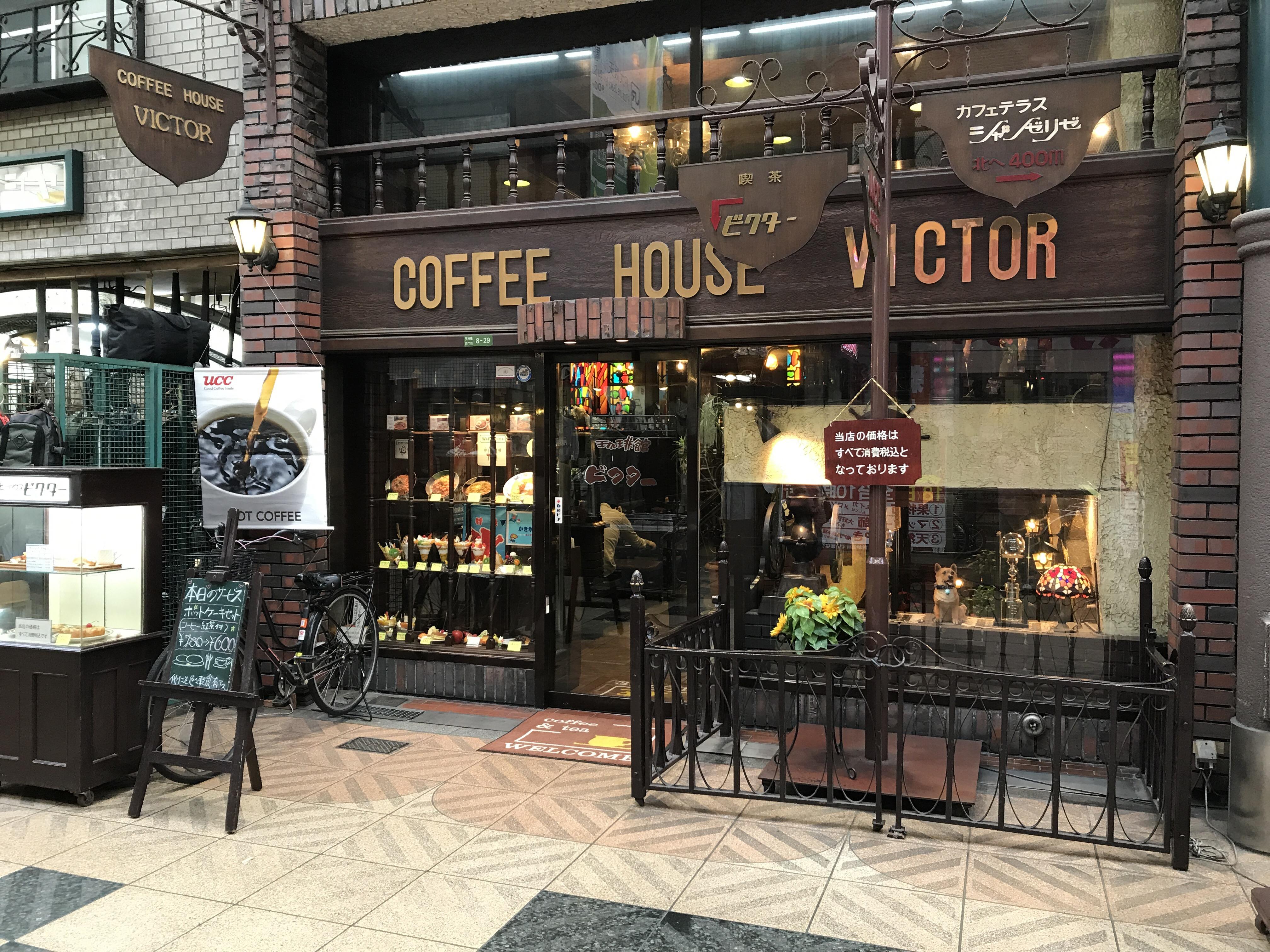 【天神橋筋純喫茶探訪記】メゾネットな喫茶店に行ってみた。【..