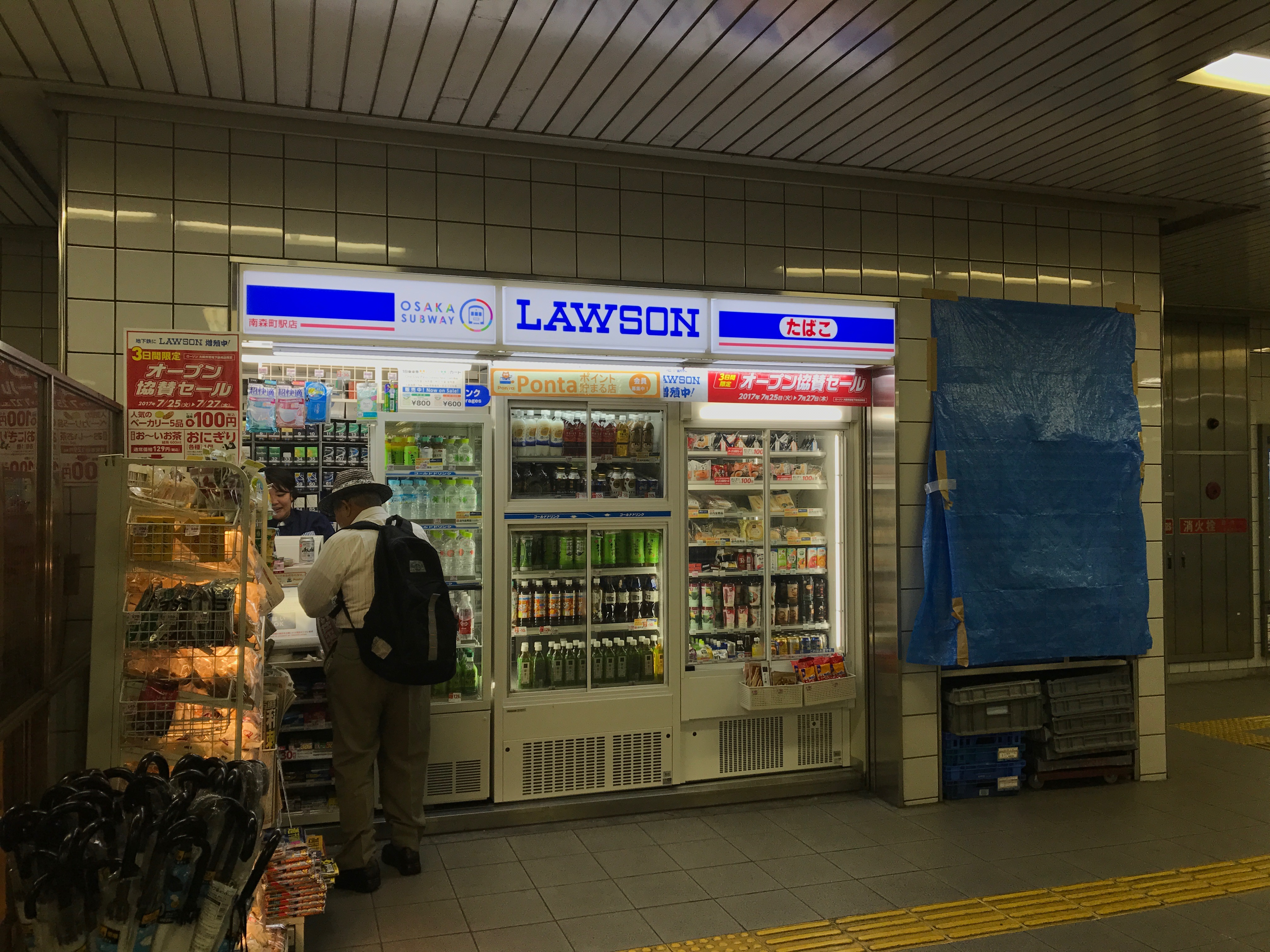 【新店】地下鉄南森町駅構内にローソンが出現。OSLってなに?..